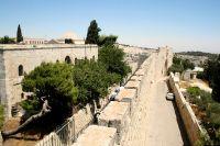 Marhaba, Shalom
